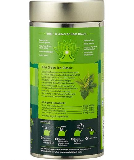 Organic India Tulsi Green Tea Classic Tin (100gm)