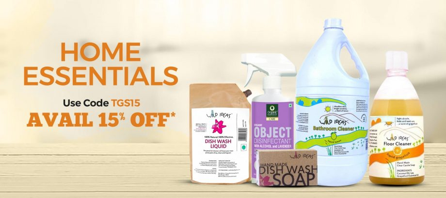 Home Essentials Banner 2