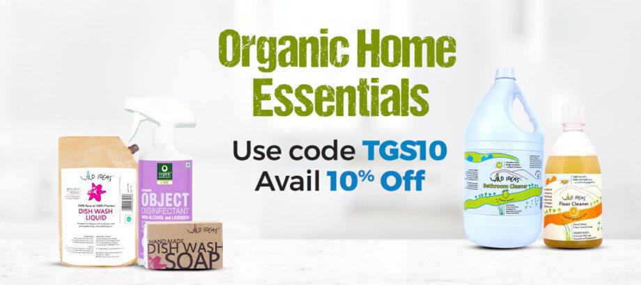 Home-Essentials-Main-Banner